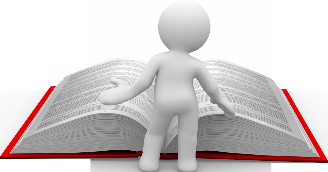 Словарь клининговых терминов
