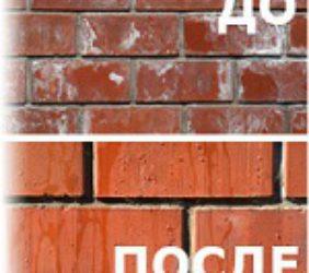 vysoly-1